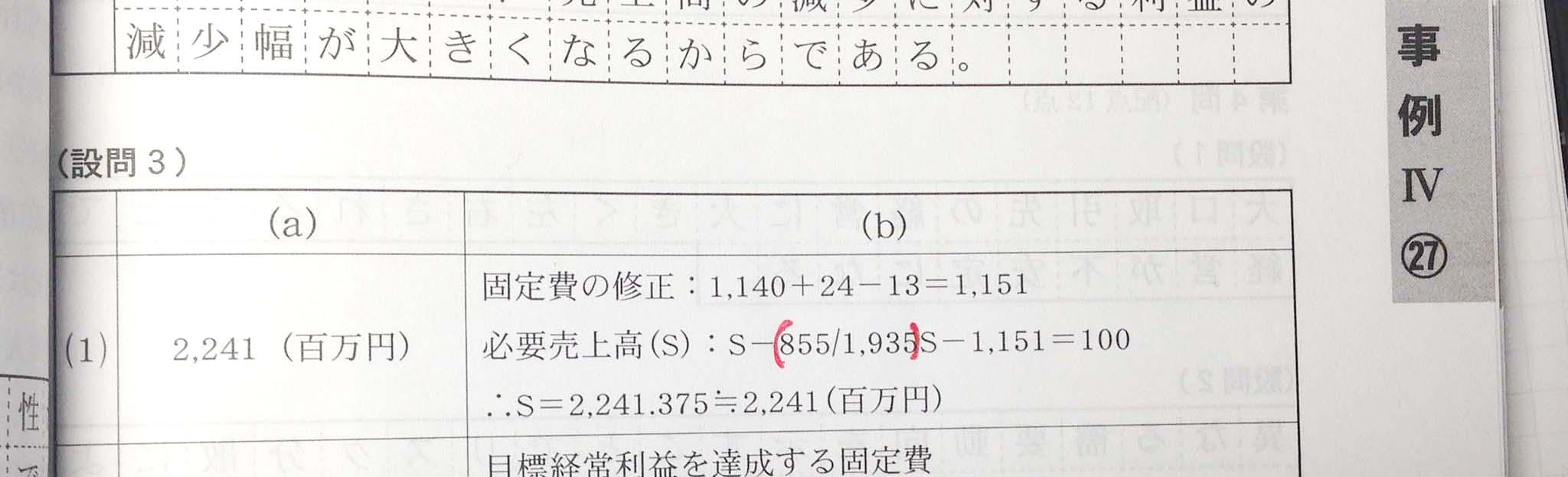f:id:mogami74:20170926002542j:plain