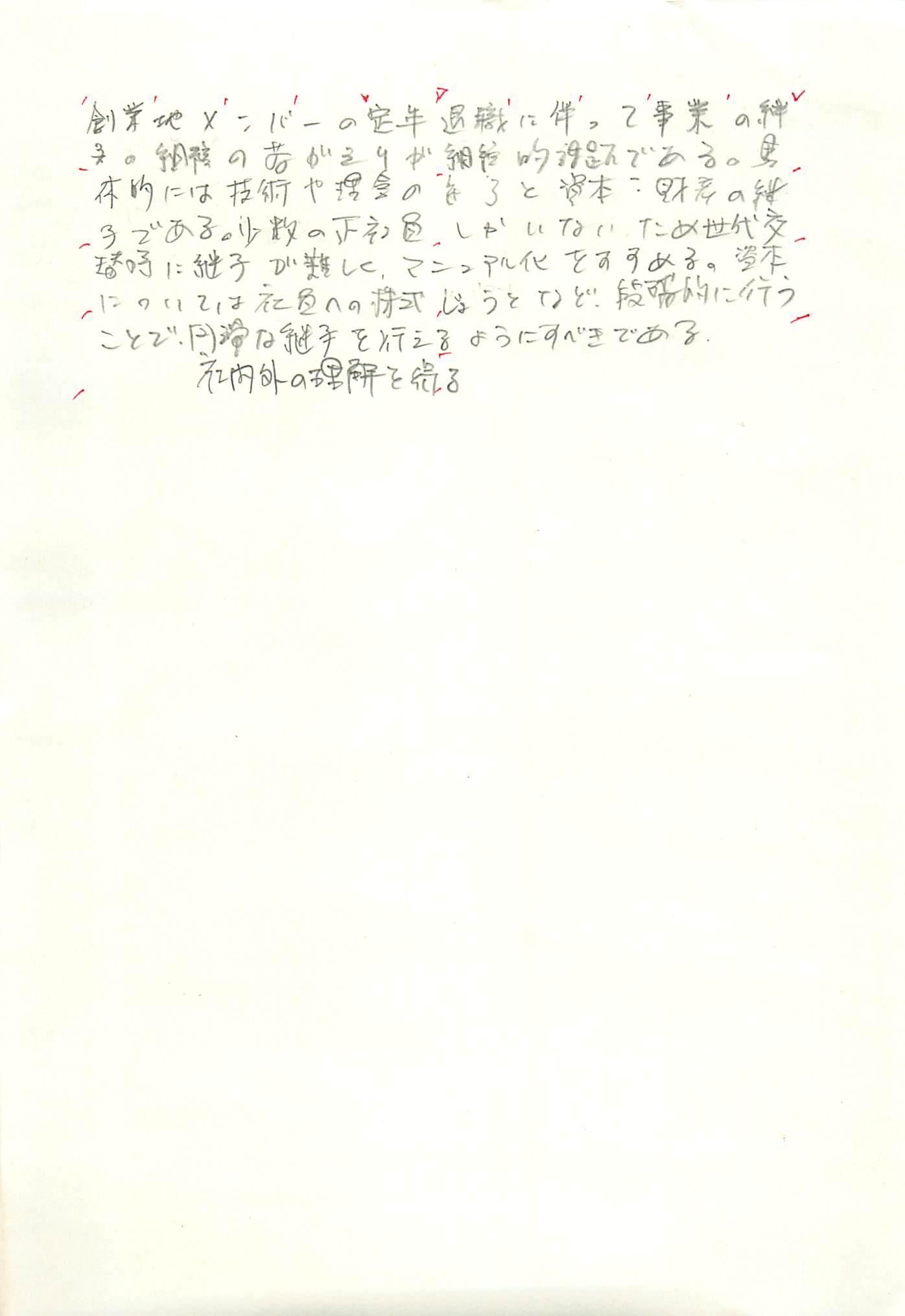 f:id:mogami74:20171022190342j:plain
