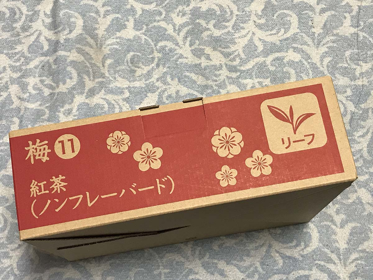 f:id:mogami74:20180103185904j:plain