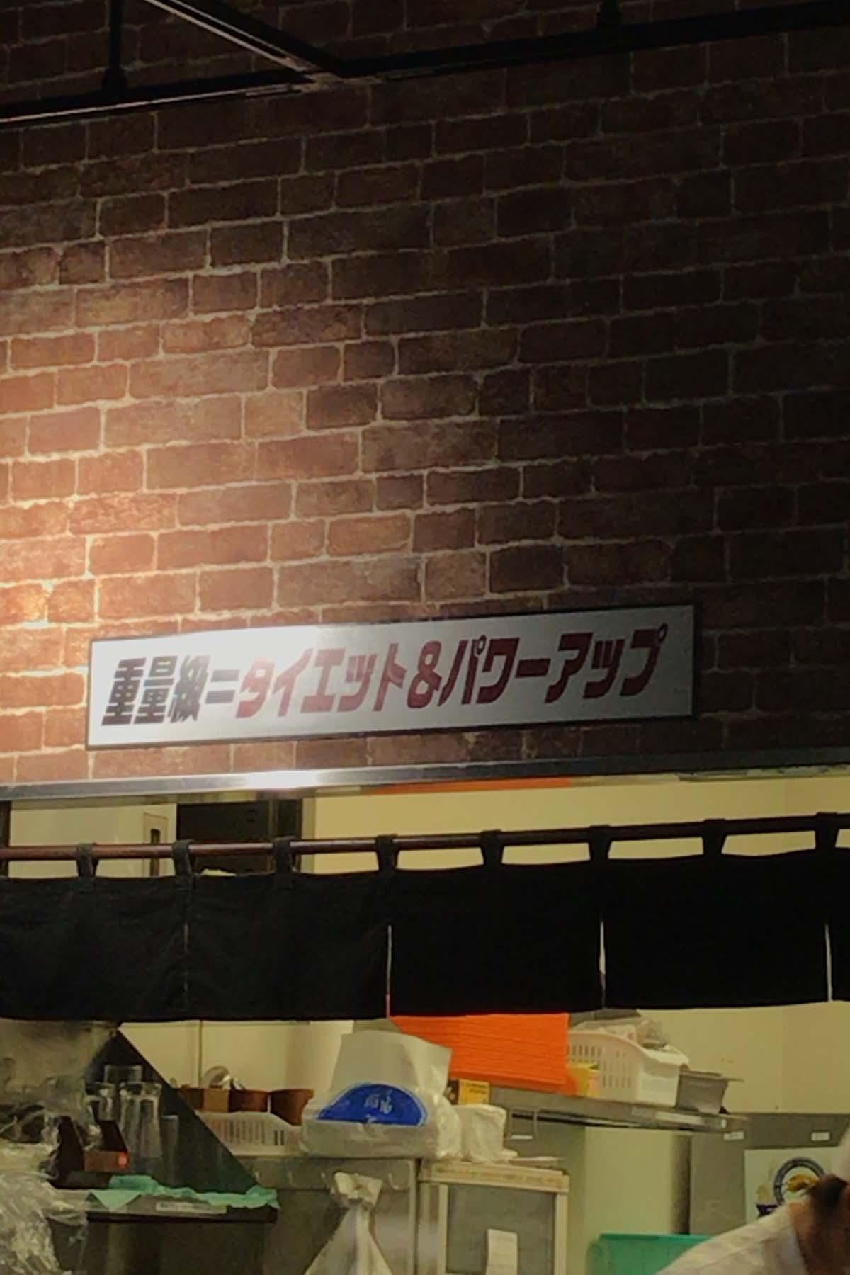 f:id:mogami74:20180614193641j:plain