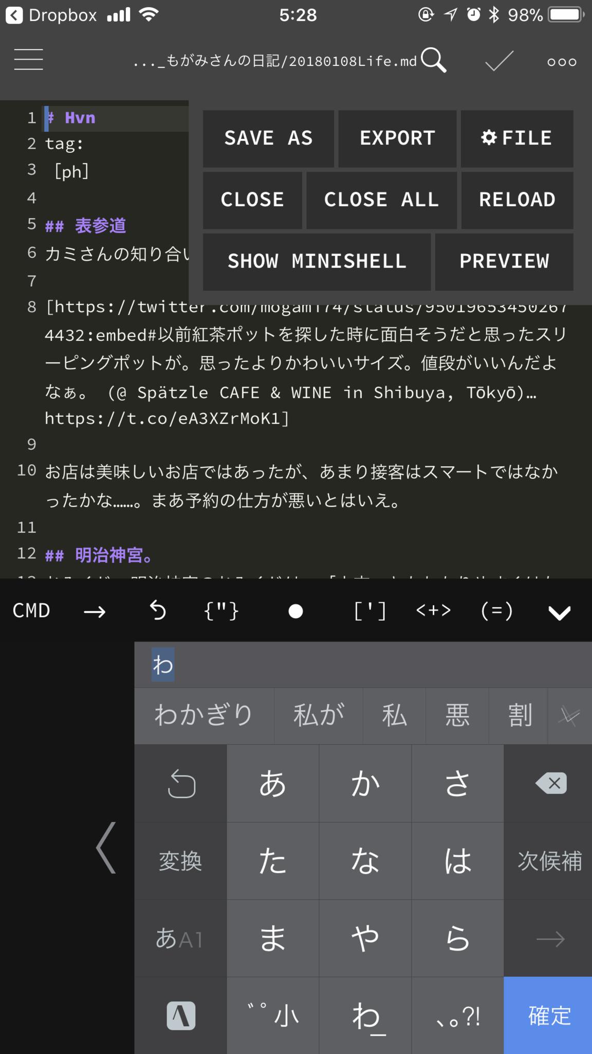 f:id:mogami74:20180622052053p:plain