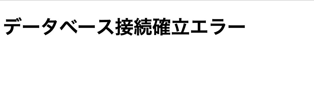 f:id:mogami74:20190617225814p:plain