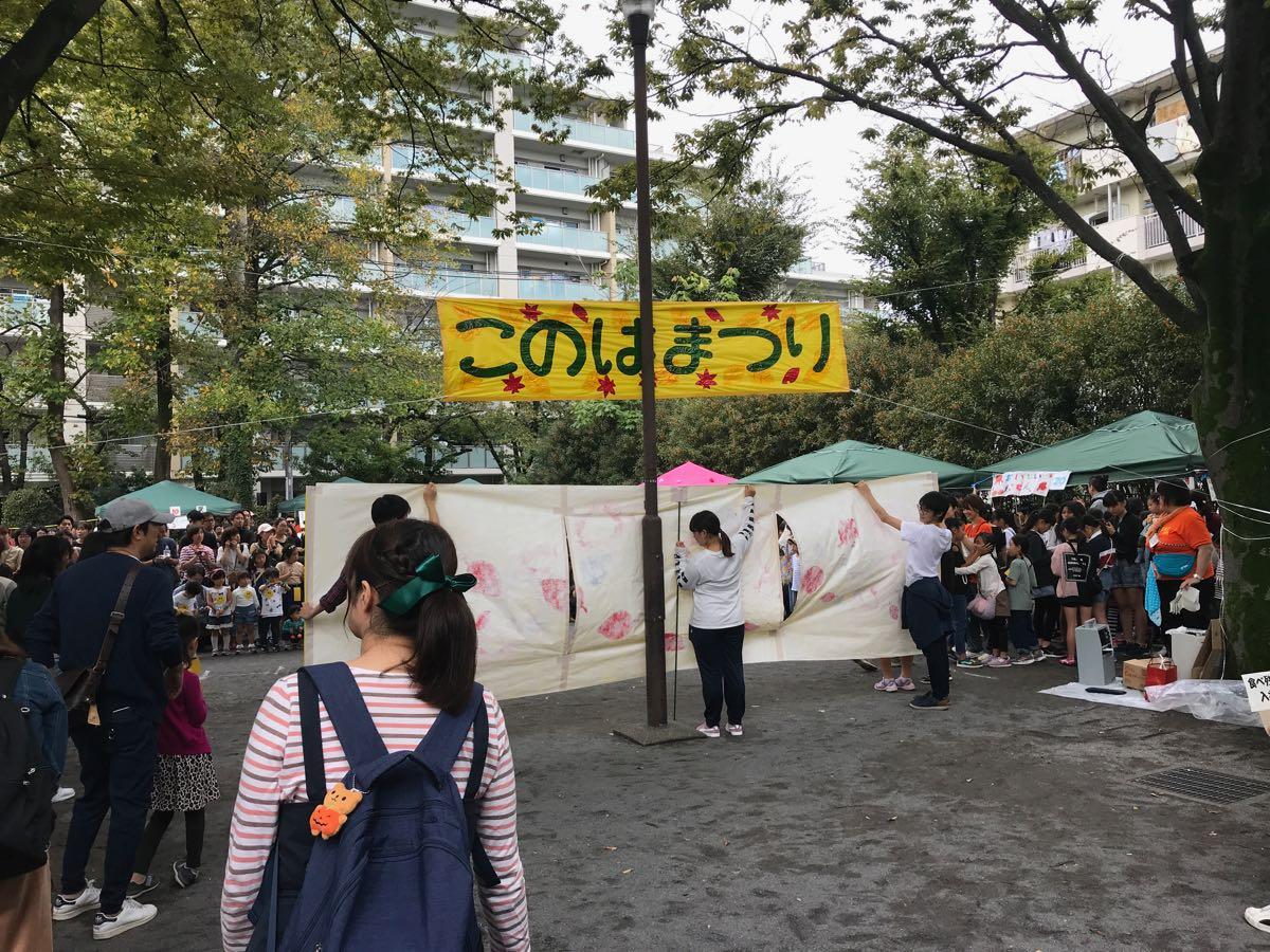 f:id:mogami74:20191020120400j:plain