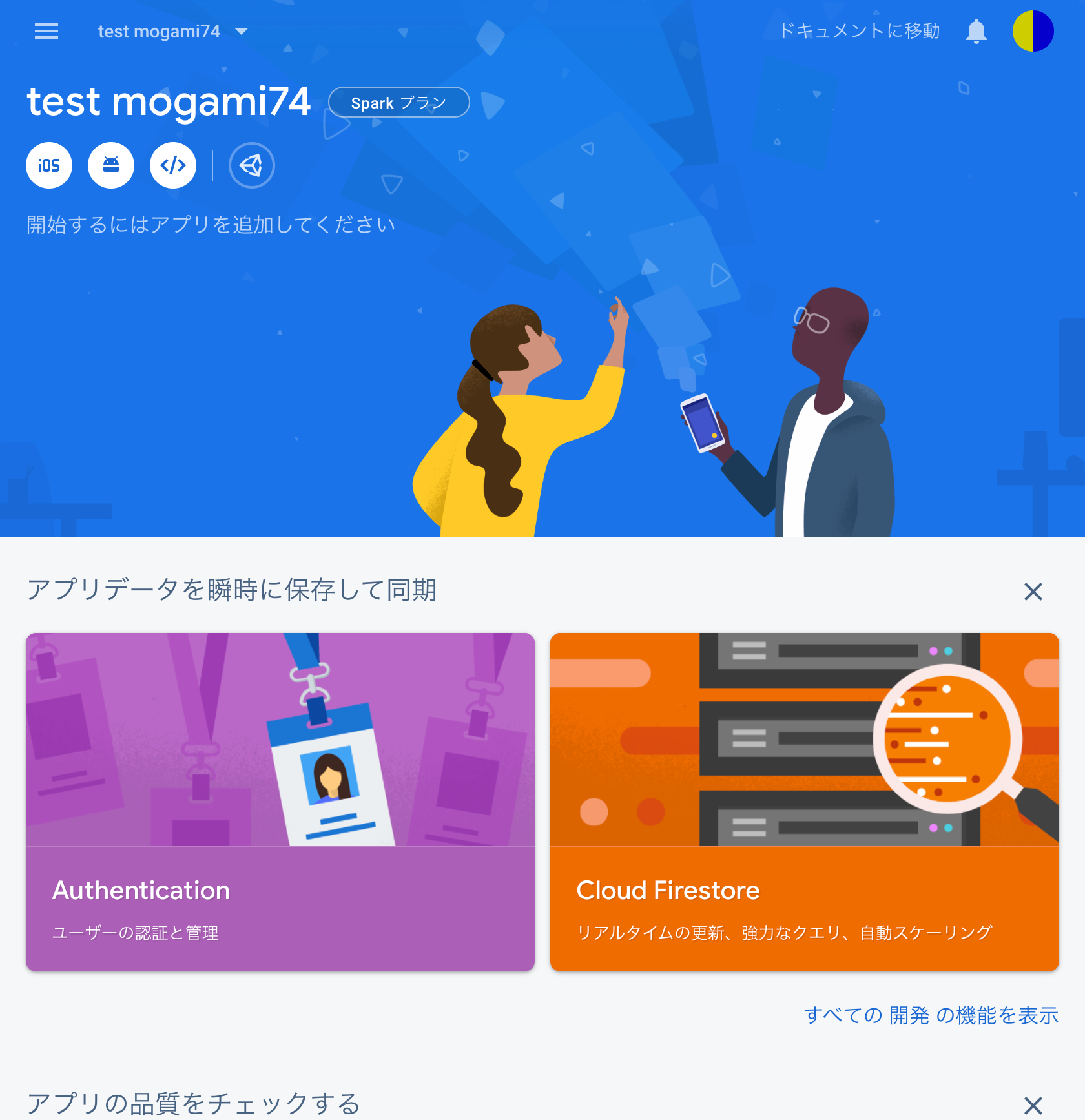 f:id:mogami74:20191207203237p:plain