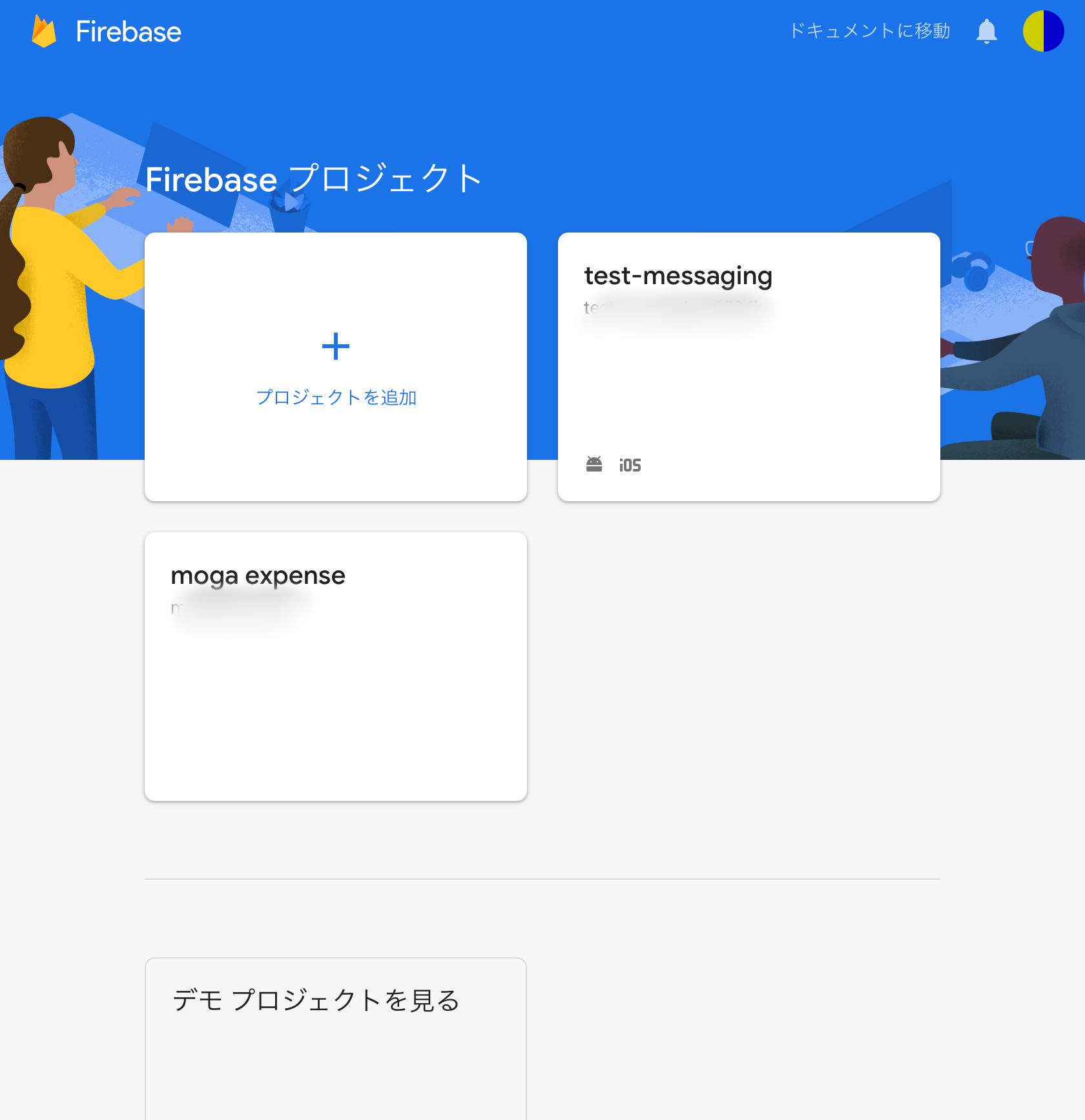 f:id:mogami74:20191207204335p:plain