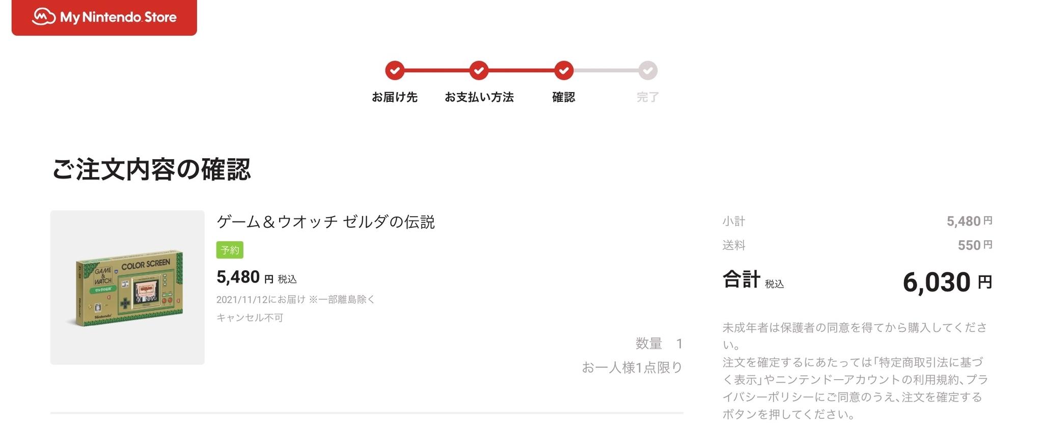 f:id:mogami74:20210618223956j:plain