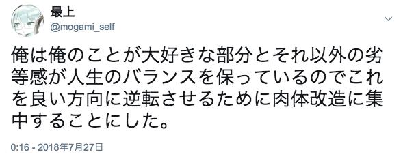 f:id:mogamiR:20180727222305p:plain