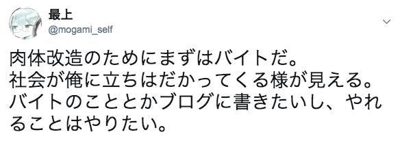 f:id:mogamiR:20180727222402p:plain
