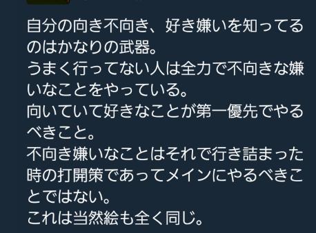 f:id:mogamiR:20180729213831p:plain