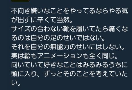 f:id:mogamiR:20180729213841p:plain