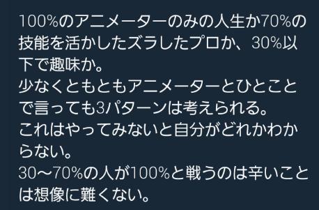 f:id:mogamiR:20180729213850p:plain