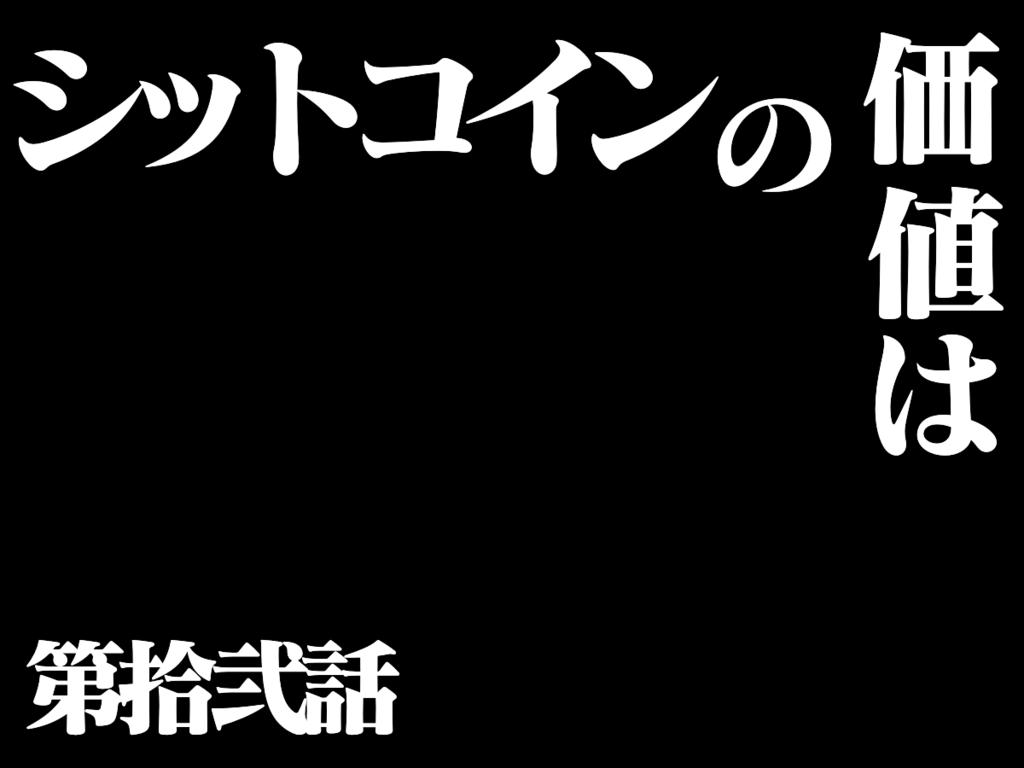 f:id:mogamin:20170222174252p:plain