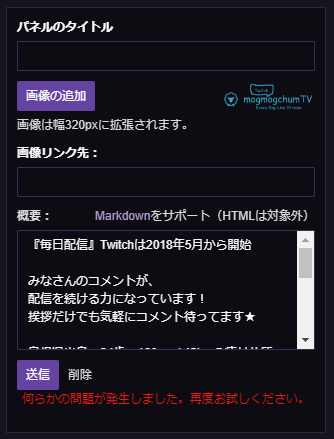 f:id:mogchum:20180904111001p:plain