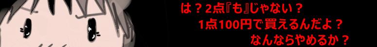 f:id:moge1967:20170423021054p:plain