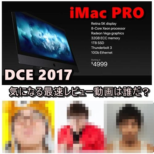 f:id:moge1967:20170606055341j:plain