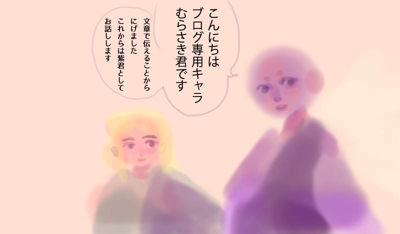 f:id:mogiha:20170712140031j:plain