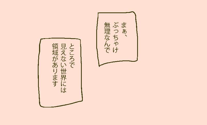 f:id:mogiha:20170712140052j:plain
