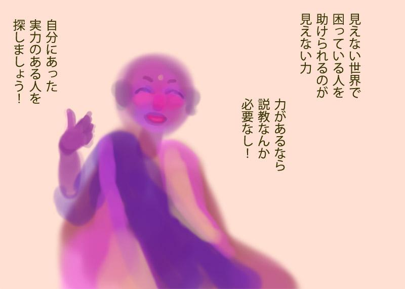 f:id:mogiha:20170712140135j:plain