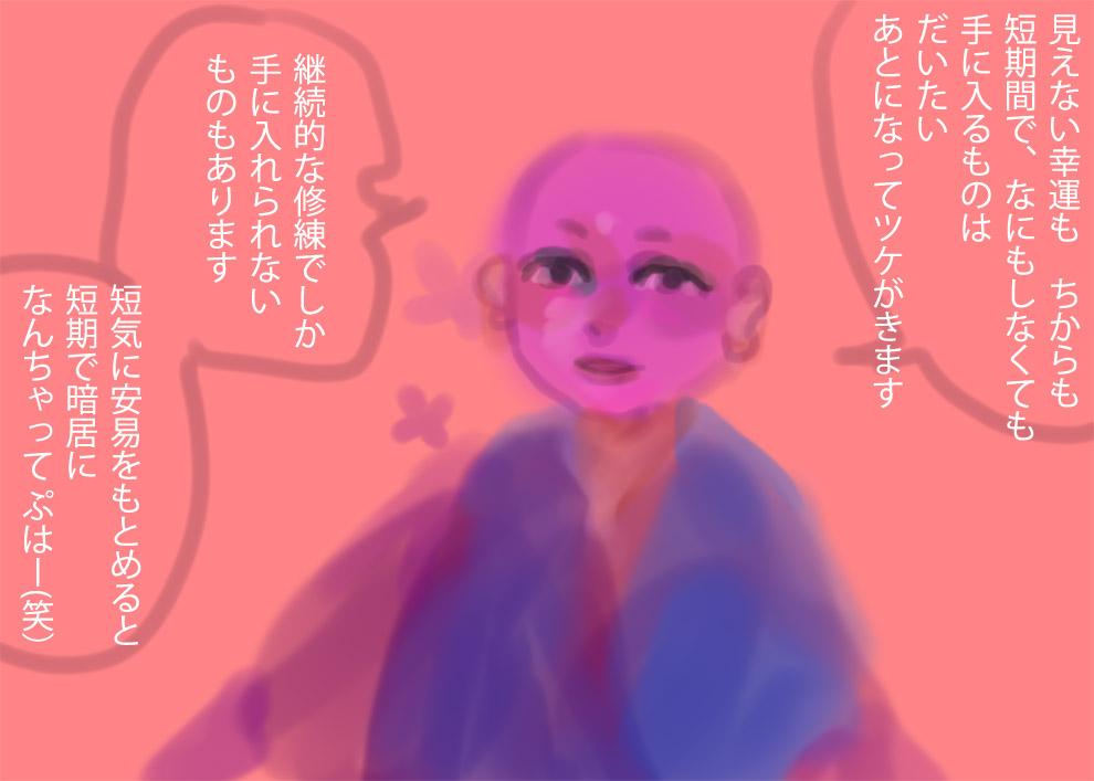 f:id:mogiha:20170713144152j:plain