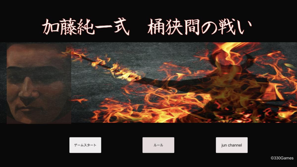 f:id:mogimogimogita:20201230135804j:plain