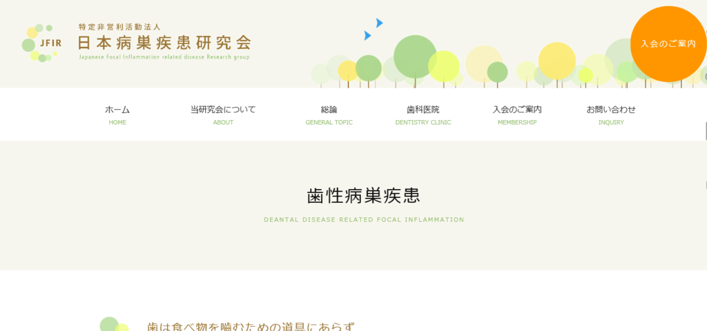 f:id:mogitateentjp:20170416202951p:plain