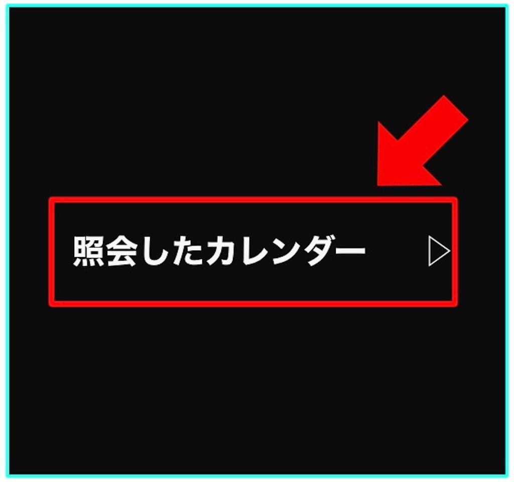 f:id:mogmogmogla:20210526191014j:image