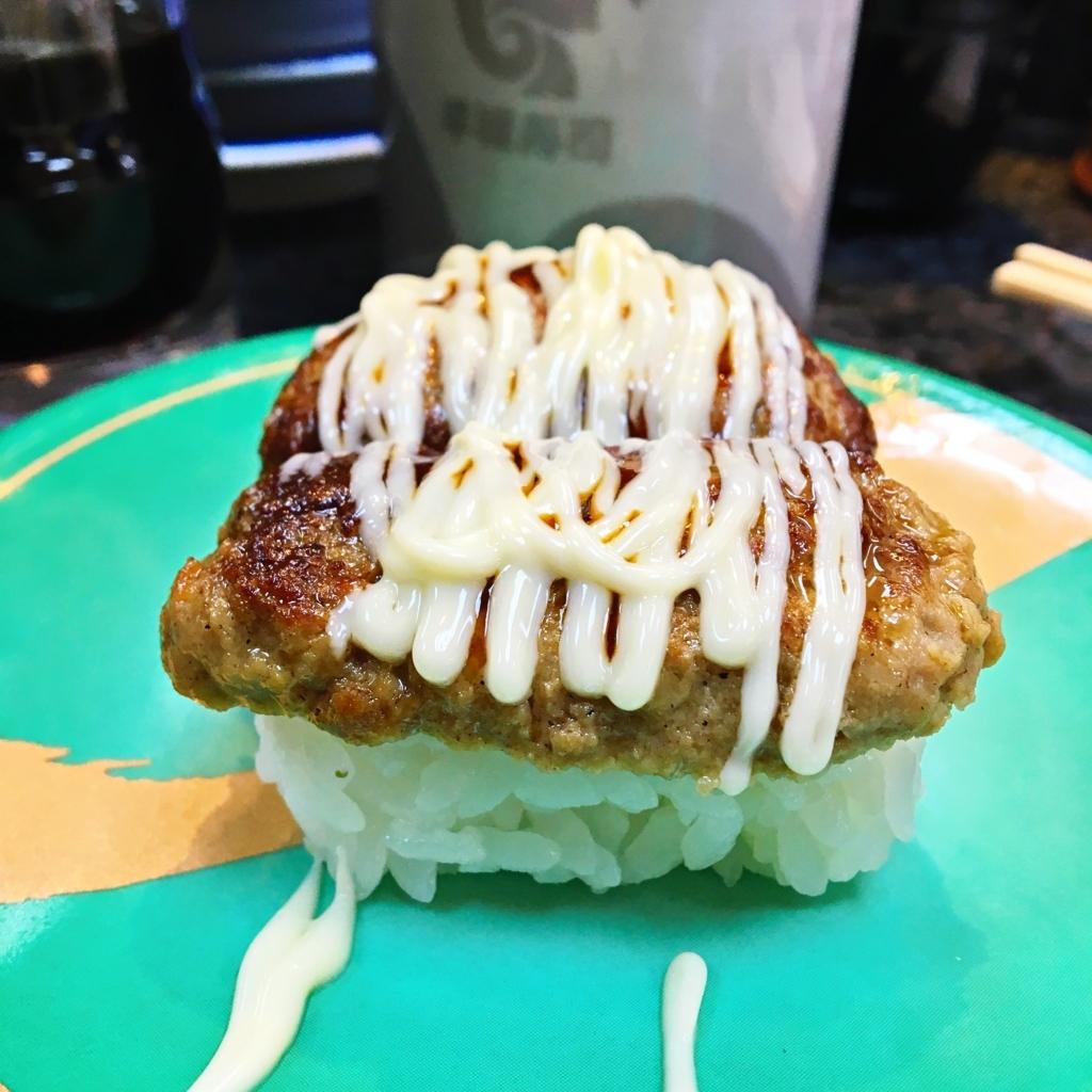 平禄寿司のハンバーグ