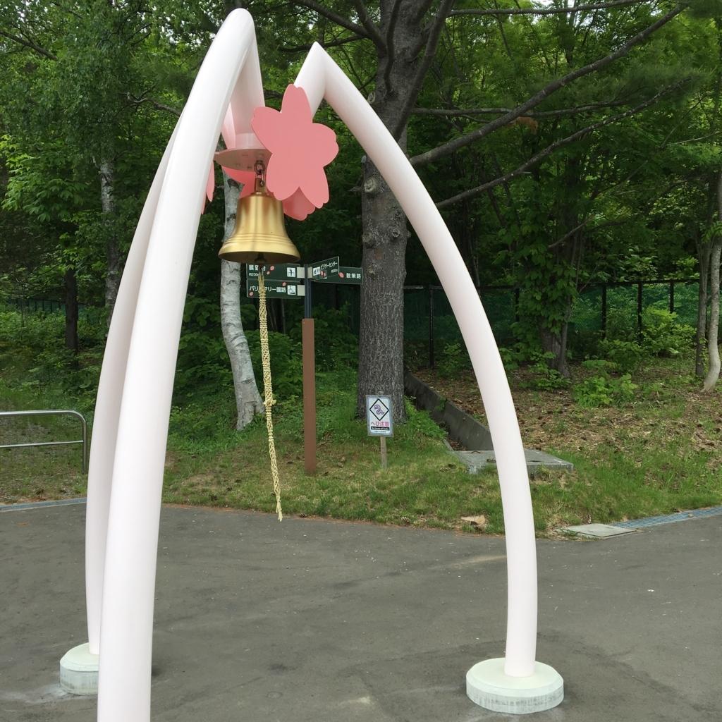 桜が咲いた鐘