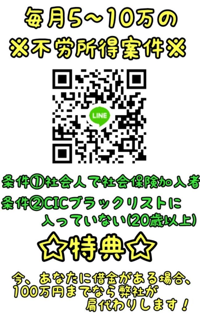 f:id:mogra777:20170719085202j:plain