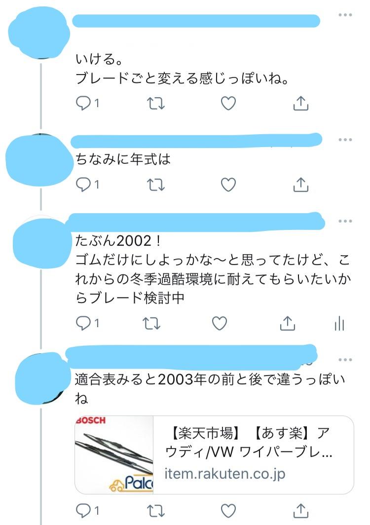 f:id:mogumogugokugoku:20210104173727j:plain