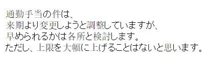 f:id:mogumogugokugoku:20210223225539j:plain
