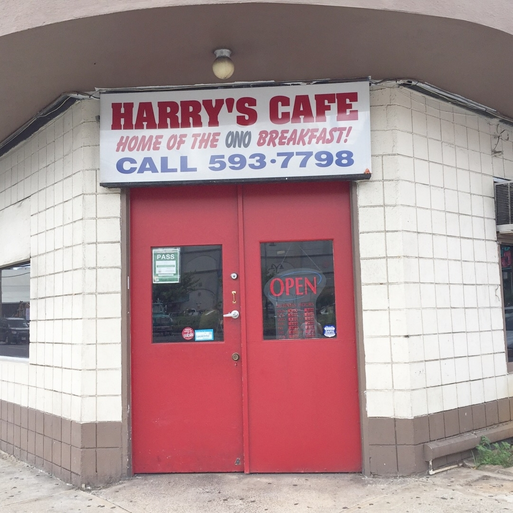 Harry's cafe 入り口