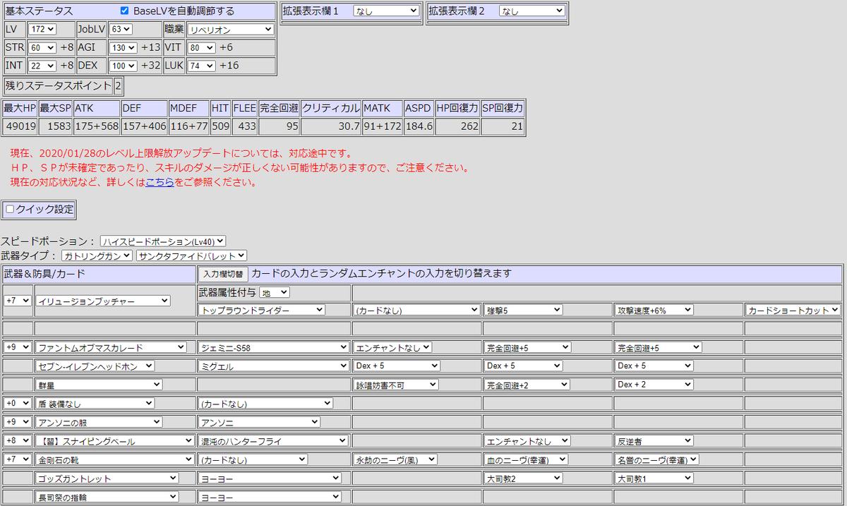 f:id:moguo69:20200722120921p:plain