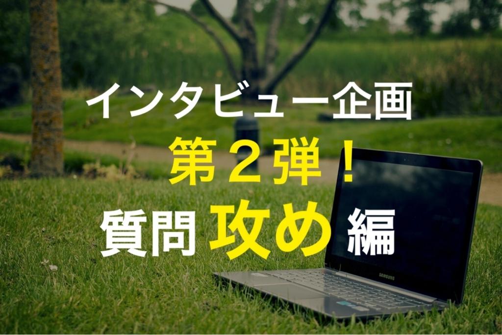 f:id:mogupuchi_home:20170728183322j:plain