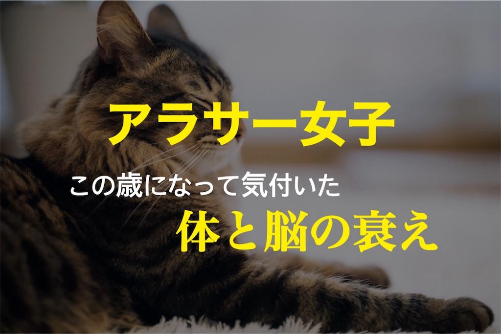 f:id:mogupuchi_home:20170903145146j:image