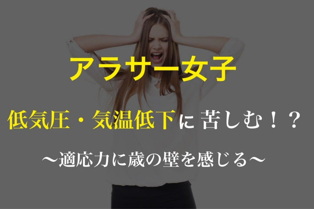 f:id:mogupuchi_home:20171007200043j:plain