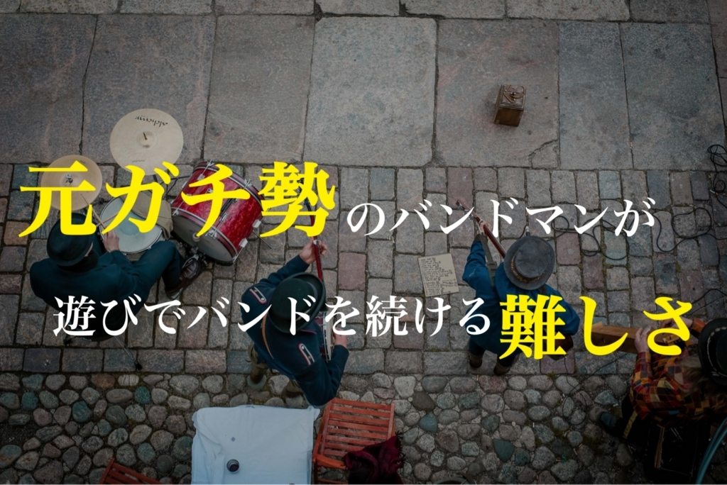 f:id:mogupuchi_home:20171019213111j:plain