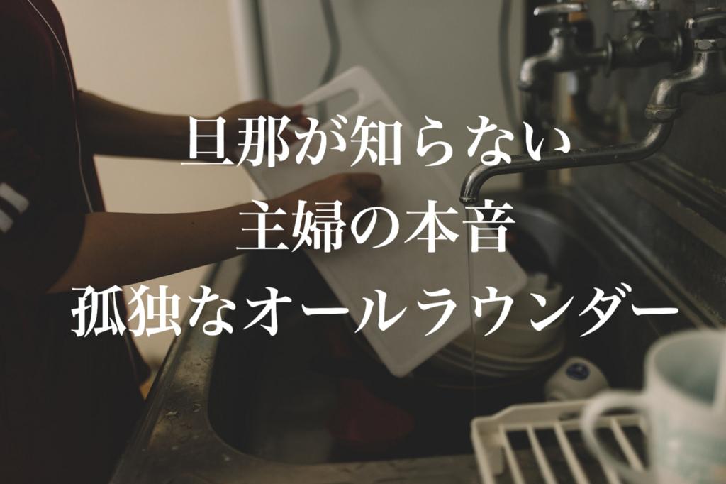 f:id:mogupuchi_home:20171112163448j:plain