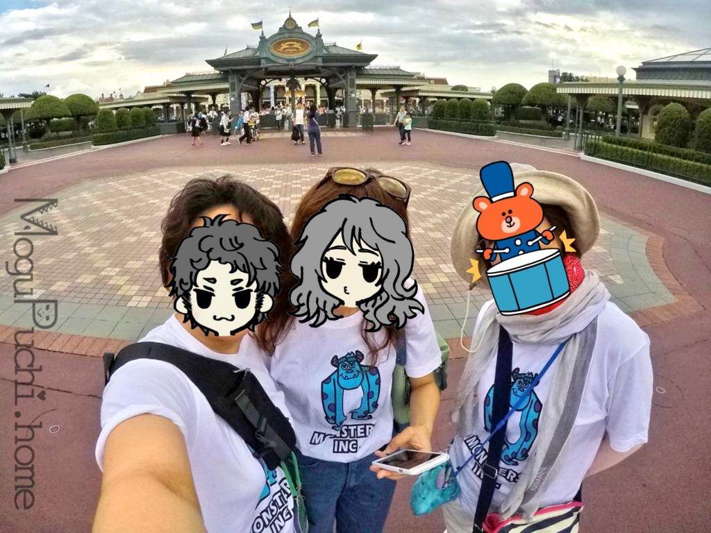 f:id:mogupuchi_home:20171113205752j:plain
