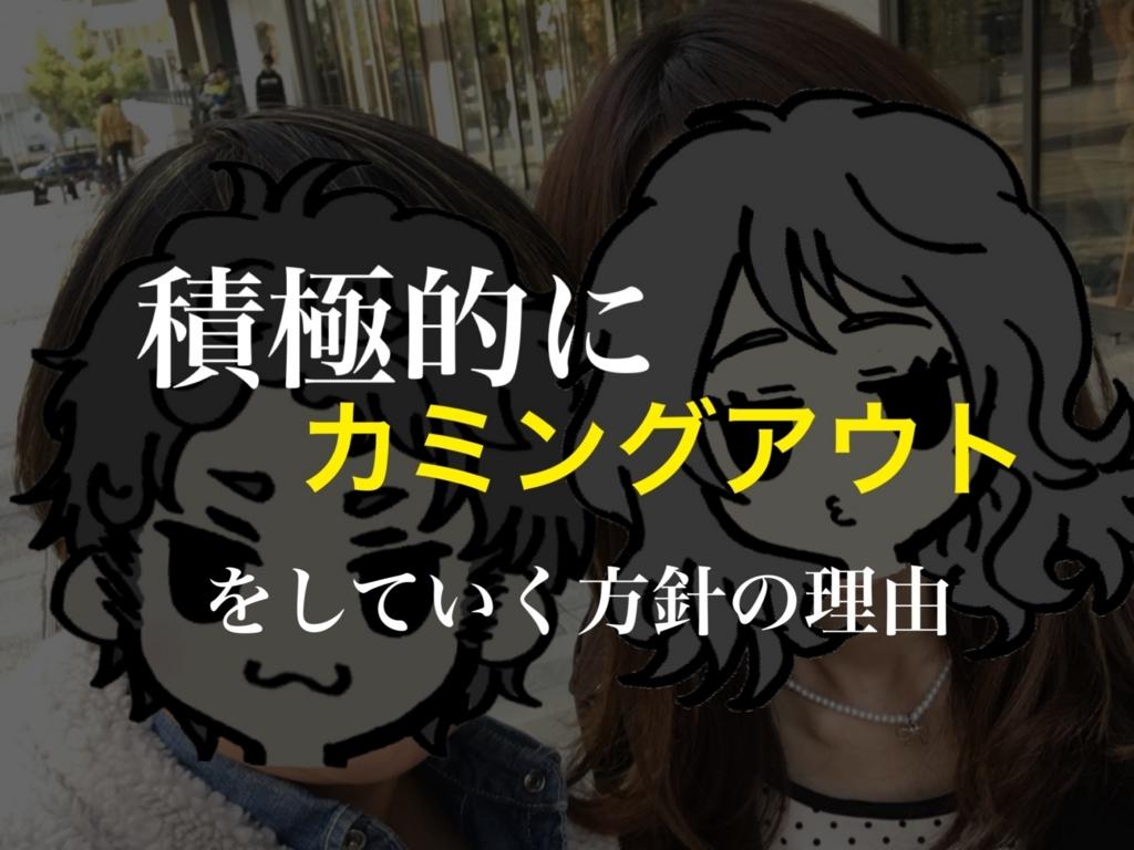 f:id:mogupuchi_home:20171114092258j:plain