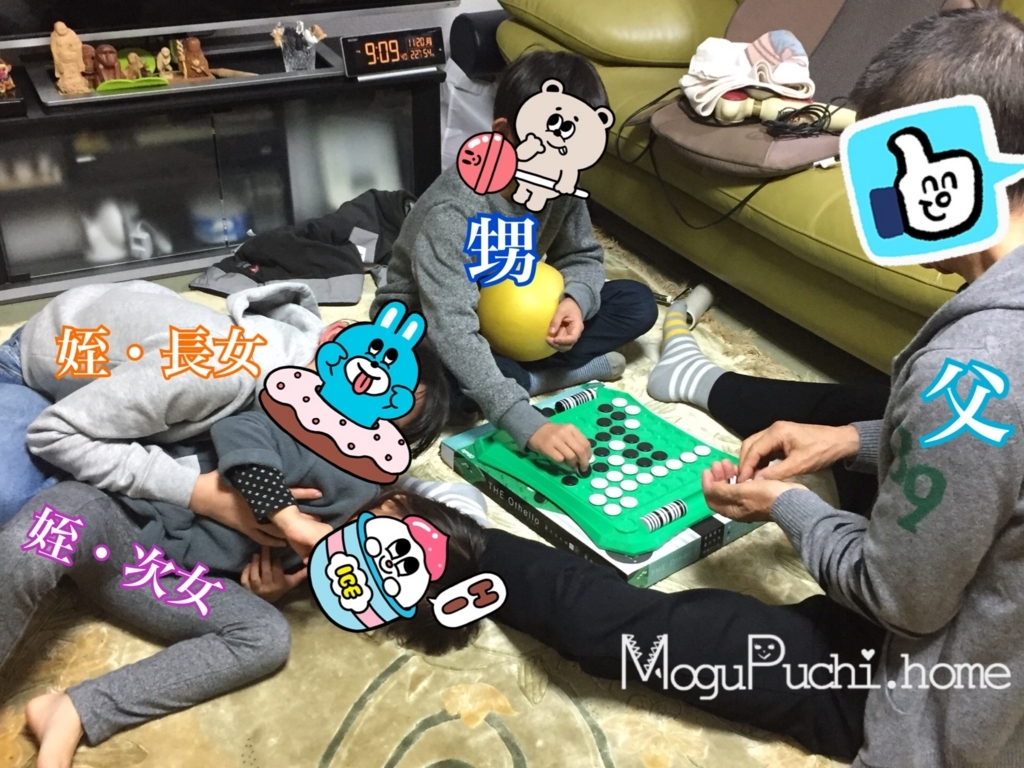 f:id:mogupuchi_home:20171122234730j:plain