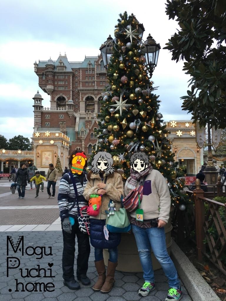 f:id:mogupuchi_home:20171202180953j:plain