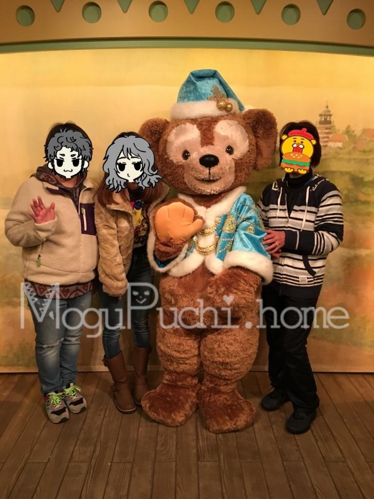 f:id:mogupuchi_home:20171202181425j:plain