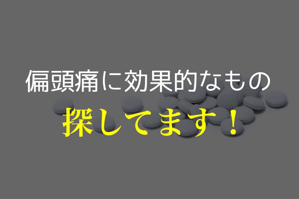 f:id:mogupuchi_home:20171204171837j:plain