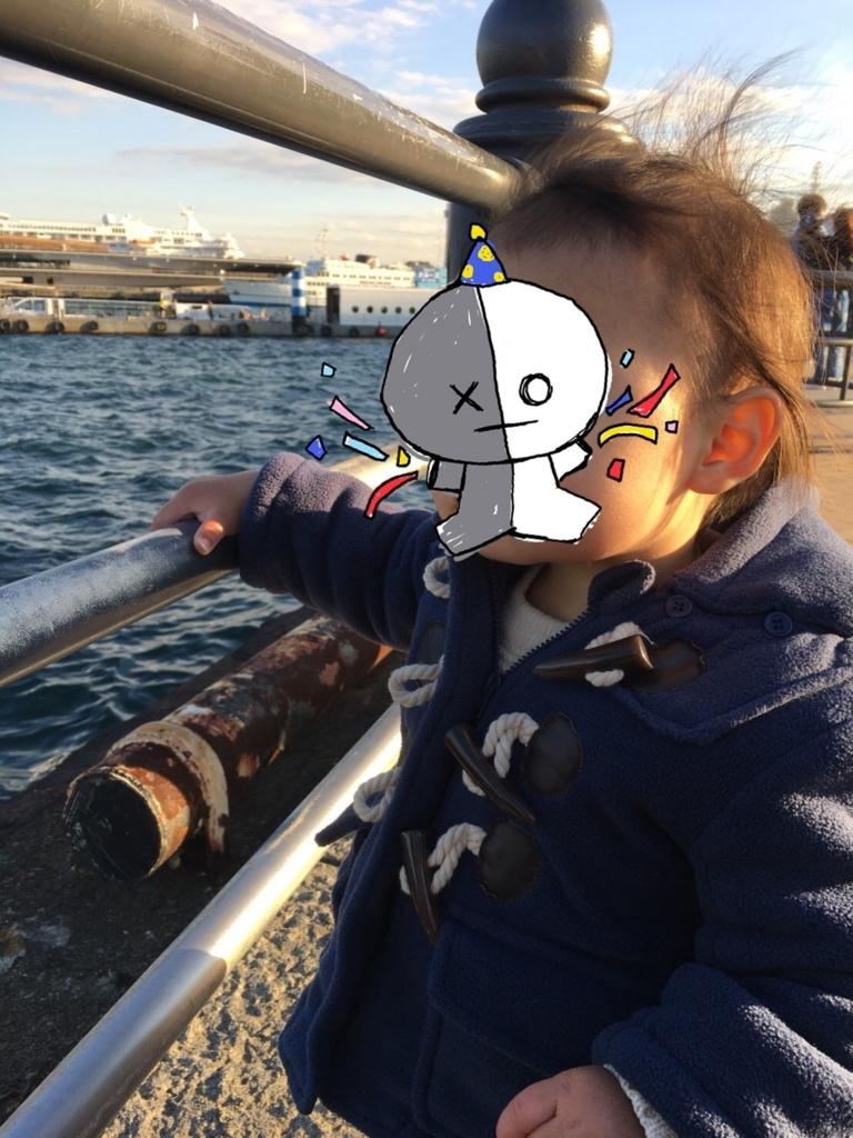 f:id:mogupuchi_home:20171227012913j:plain