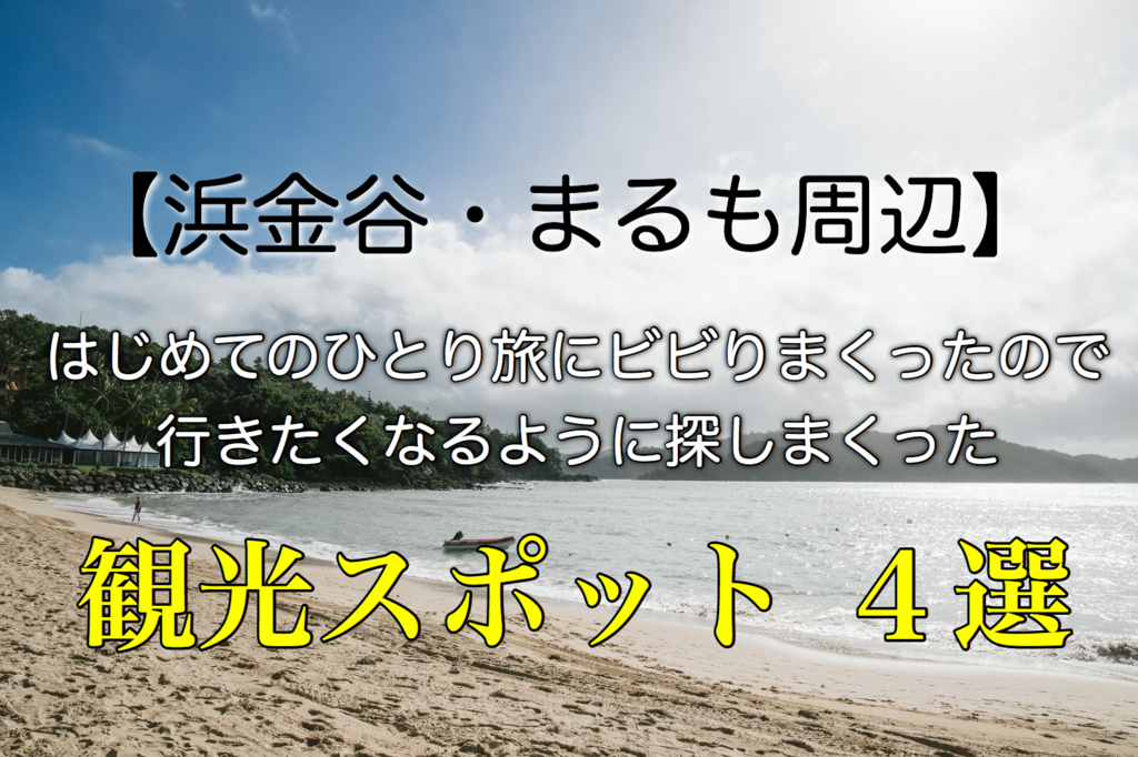f:id:mogupuchi_home:20180202170226j:plain
