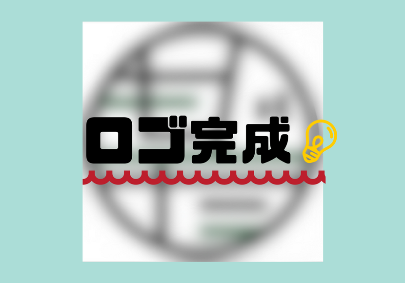f:id:mogupuchi_home:20180314203746p:plain