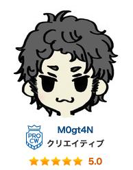 f:id:mogupuchi_home:20190326181025p:plain