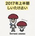 http://f.hatena.ne.jp/images/fotolife/m/moguraclub/20161225/20161225231341_120.jpg