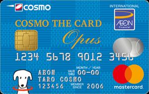 コスモ・ザ・カード